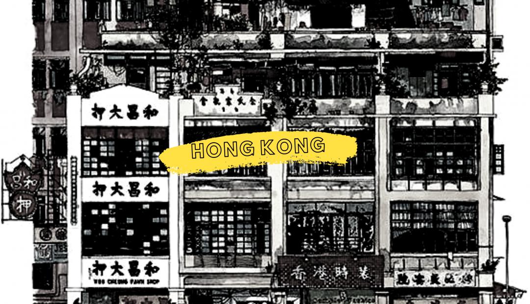 Gấu đi chơi Hong Kong